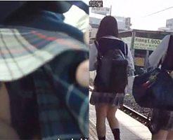 [パンチラ盗撮動画]清純派JKのスカートの中覗いてみたくないですか?結構なキワモノパンティ履いてますよ!